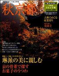 Akikyoto0709_2