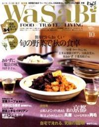 Wasabi0710