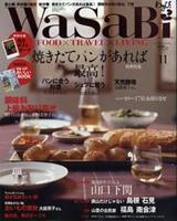 Wasabi_3