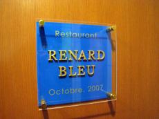 Renard_bleu
