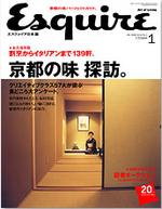 Esquire_2