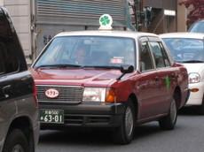 Yasaka12