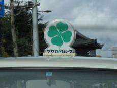 Yasaka2