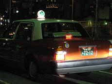 Yasaka21