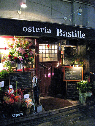 Bastille_1