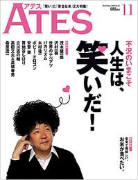 Ates1