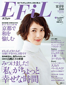 Efil1