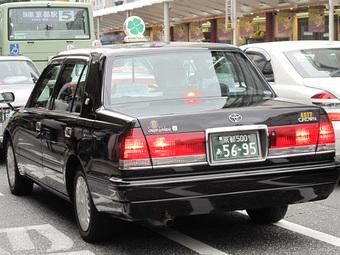 Yasakasama