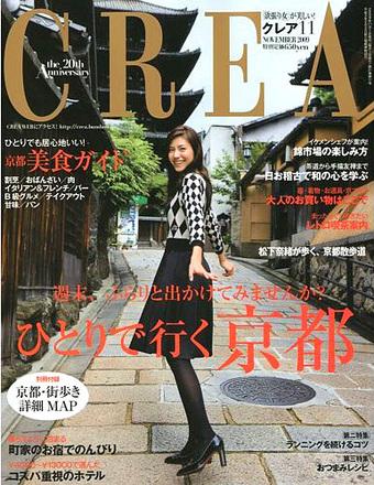 Crea_2