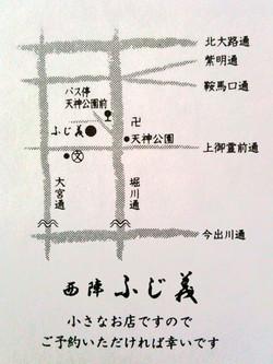 Fujiyoshi