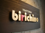 Birichino2