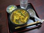 Currydon1