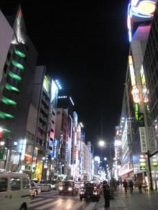Ginza_2