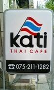 Kati1