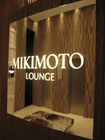 Lounge1_1