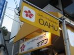 Oahu1_1