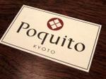 Poquito_2