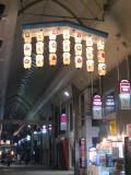 Rue_teramachi