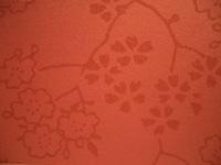Sakuracarte