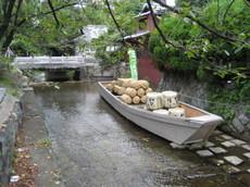 Takasegawa