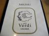 Verdi3_1