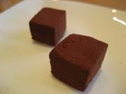 Verdichocolat