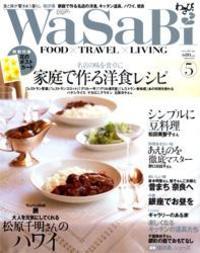 Wasabi_4